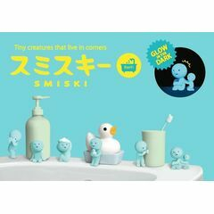 Smiski Glow In The Dark Figurine - Bathroom Collection