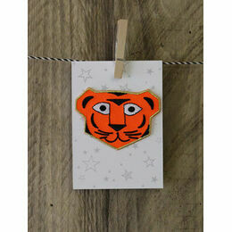 Embroidered Iron-on Patch - Tiger