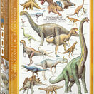 Dinosaurs of the Jurassic Period 1000 Piece Puzzle additional 2
