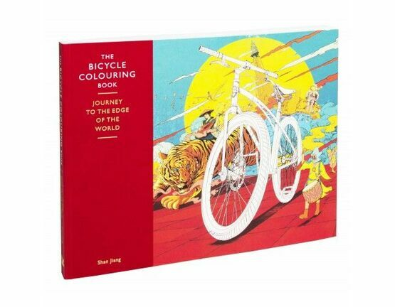 The bicycle Colouring Book by Shan Jiang